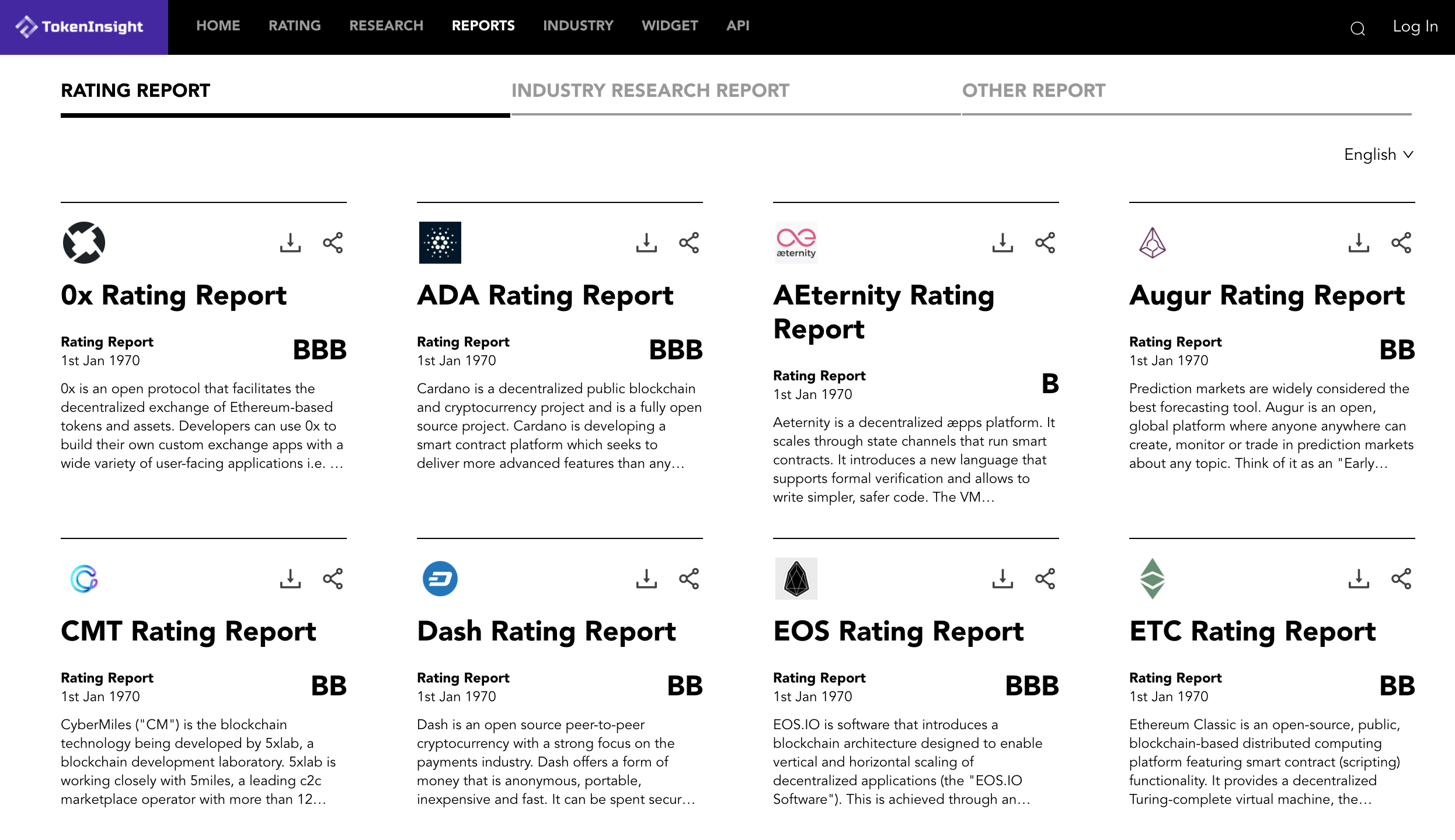 5评级报告.png