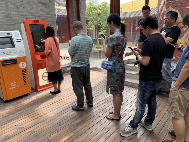 「存活」不到一周,北京比特币取款机已撤离
