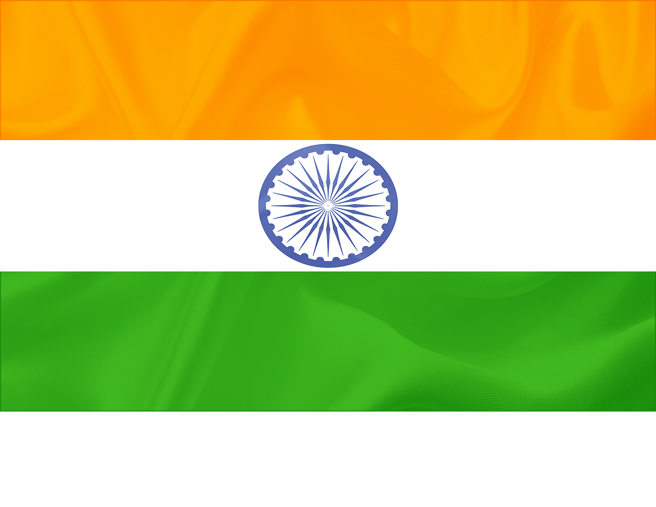 indian-flag-1650875_1280.png