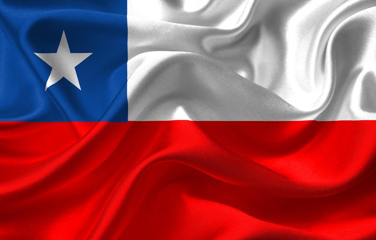 chile-1460323_1280.jpg