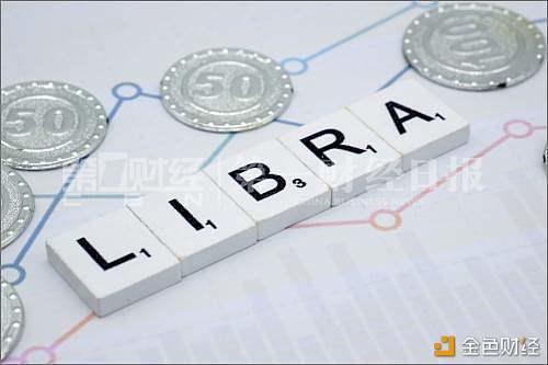 周小川:全球性数字货币需要一个类似全球央行的机构