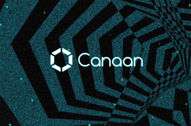 canaan-668x442.jpg