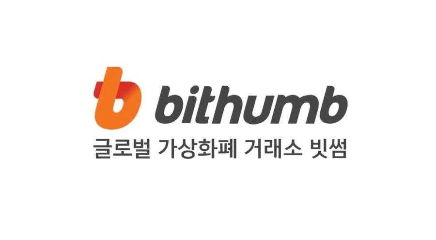 bithumb-reputation.png
