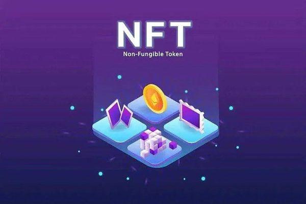 """名人NFT火热发行,只是""""昙花一现""""?"""